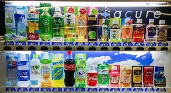 whysojapan_vending_machines_tokyo_japan_11-615x465